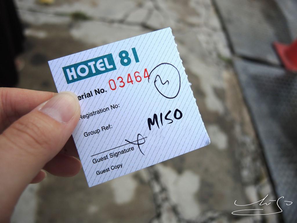 81 Hotel premier (12).JPG