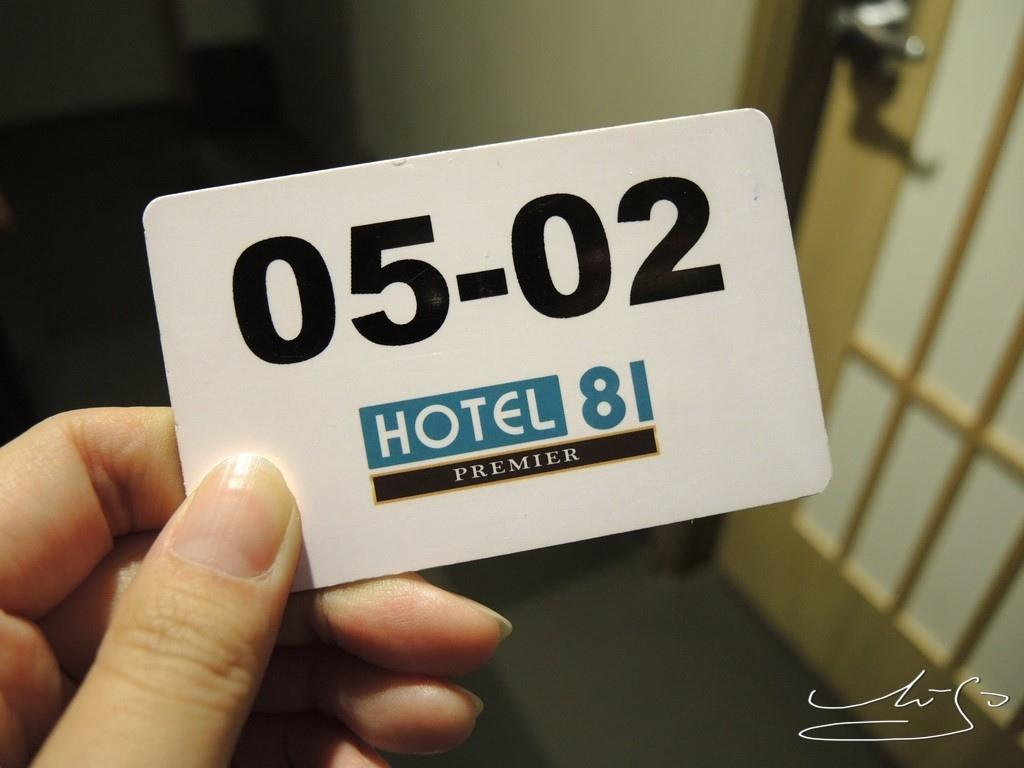 81 Hotel premier (20).JPG