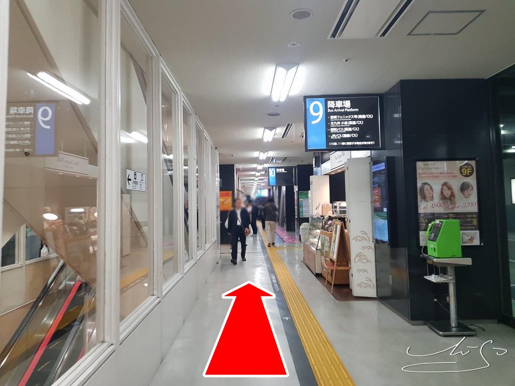 極味屋博多店 (9).jpg