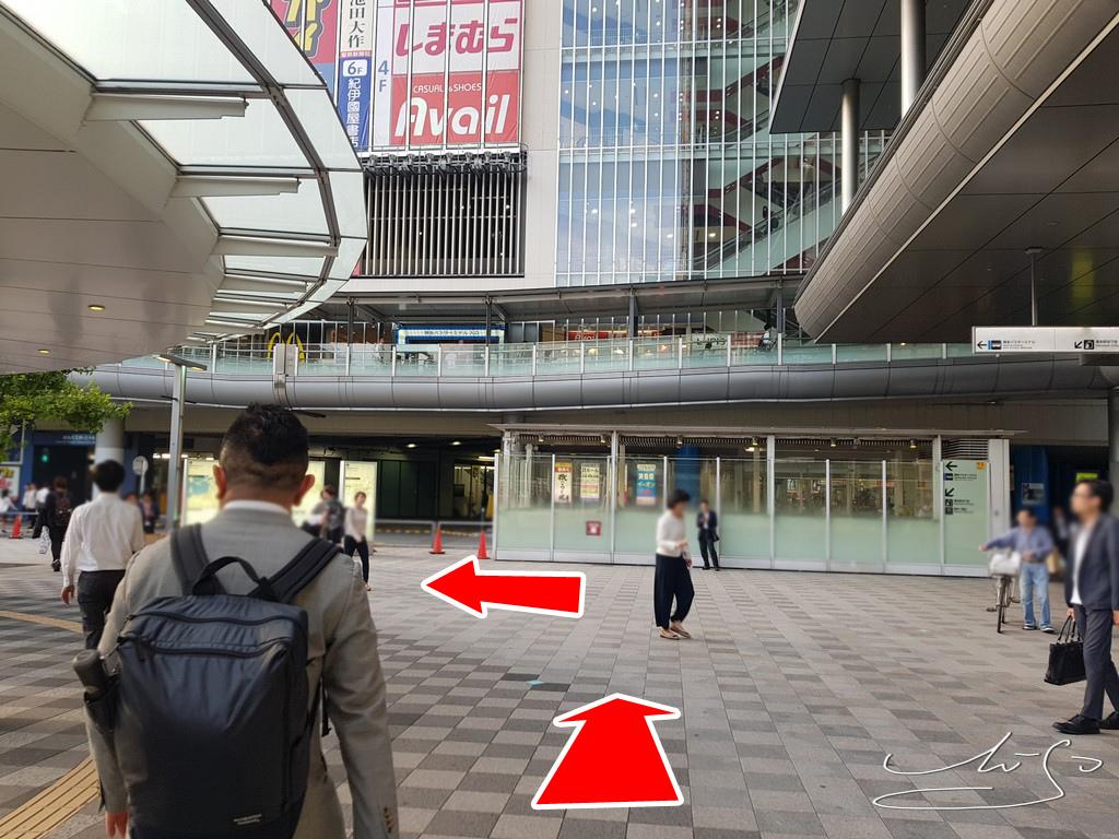 極味屋博多店 (7).jpg