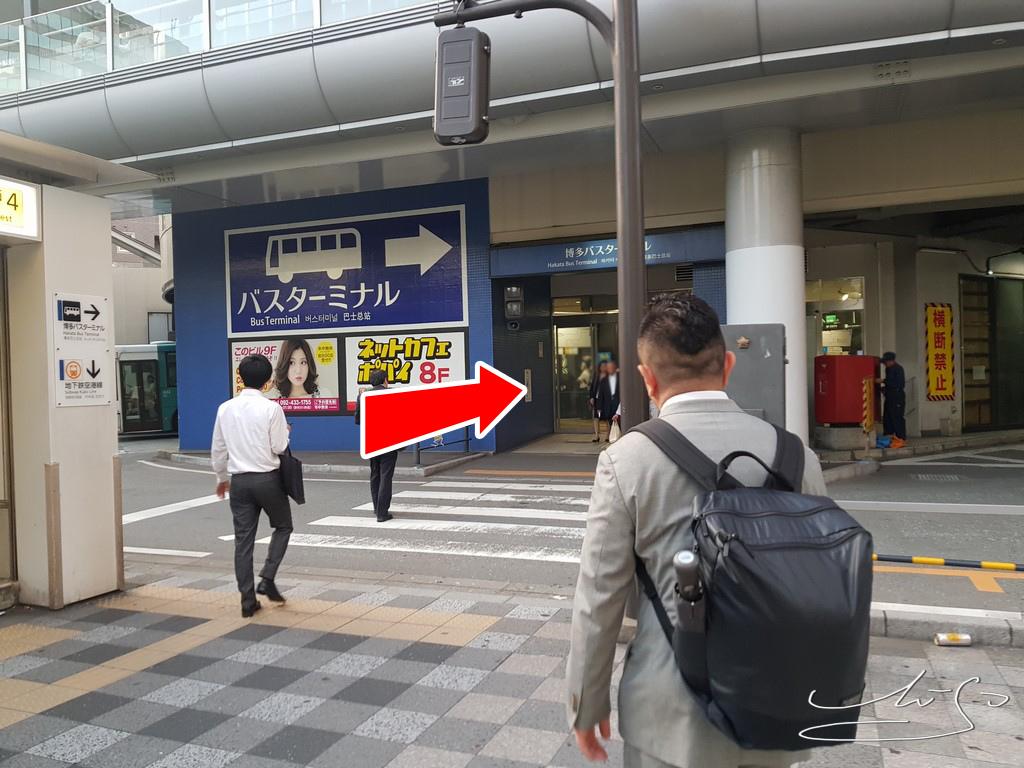 極味屋博多店 (8).jpg