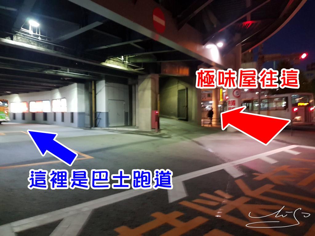 極味屋博多店 (36).jpg