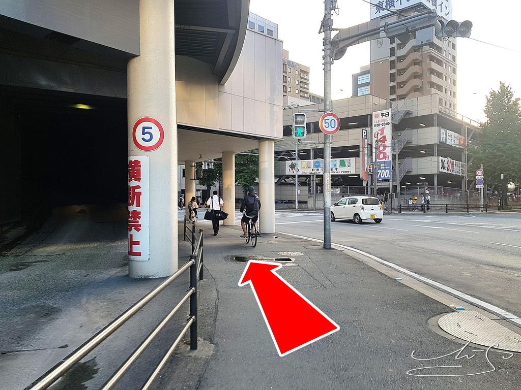 極味屋博多店 (13).jpg