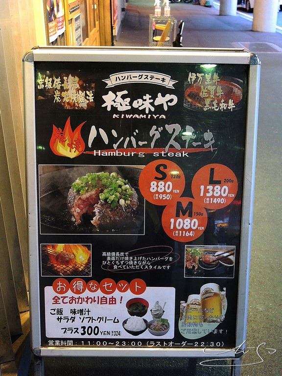 極味屋博多店 (6).JPG