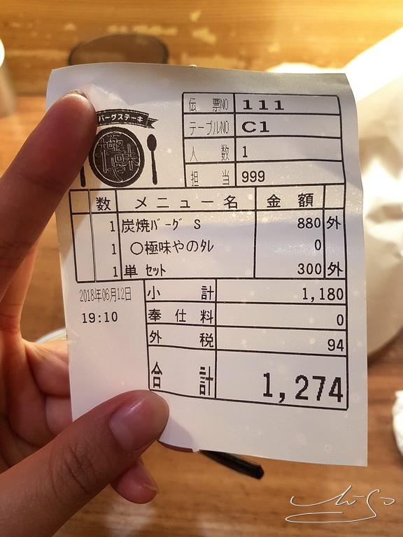 極味屋博多店 (31).jpg