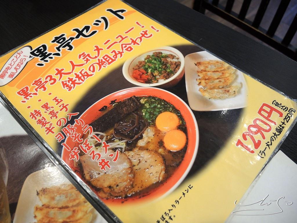 黑亭總店 (24).JPG