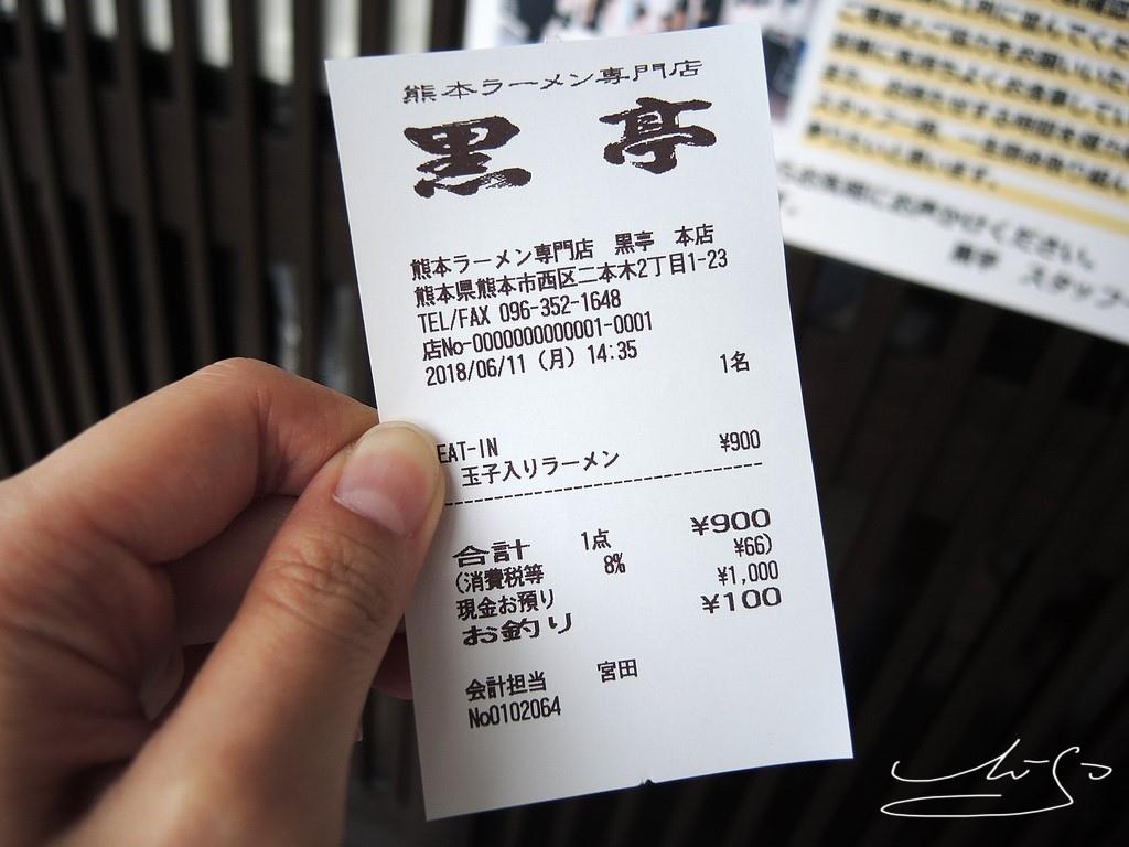 黑亭總店 (30).JPG