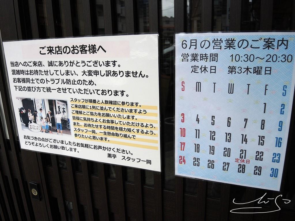 黑亭總店 (29).JPG