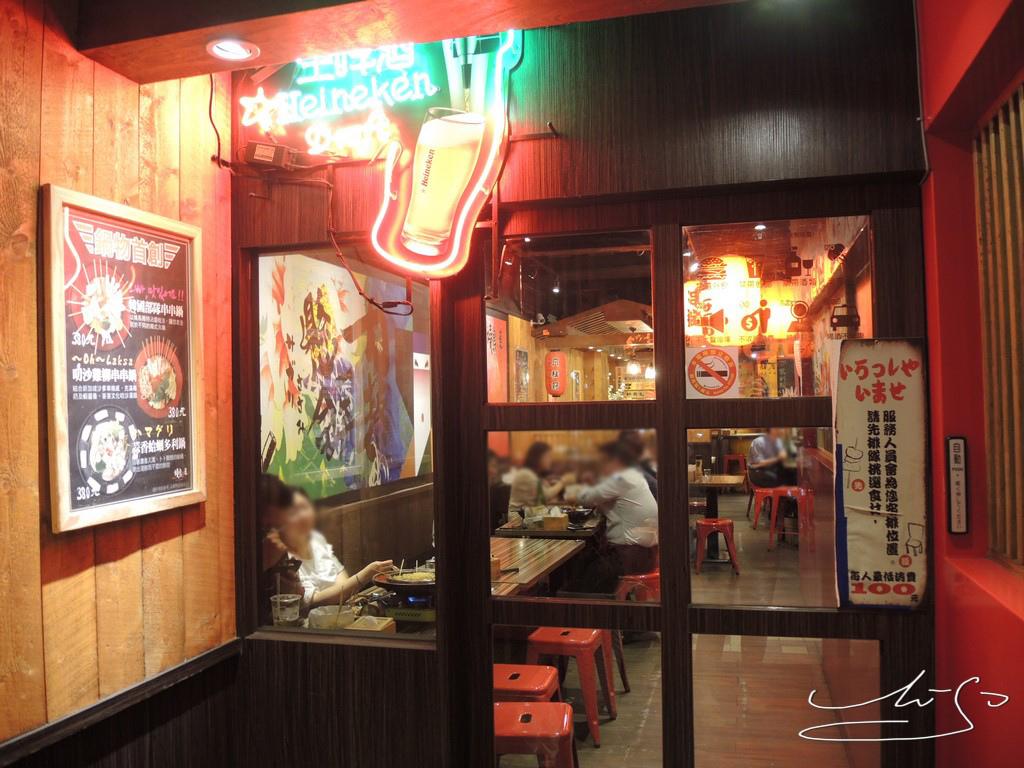 燒鳥-吉林店 (23).JPG