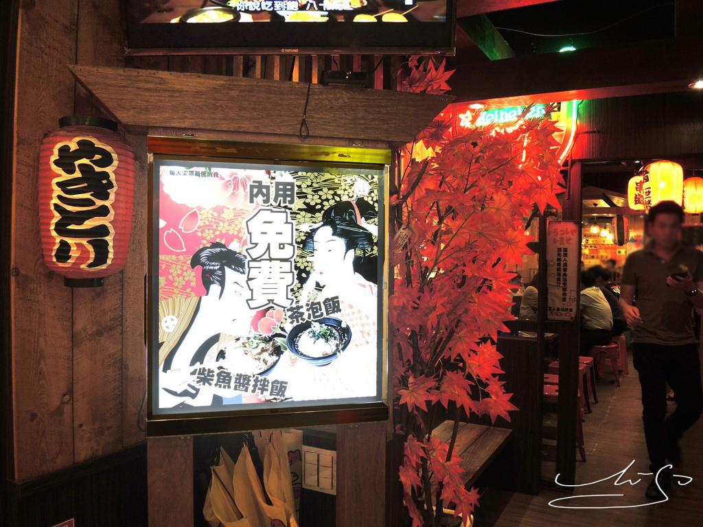 燒鳥-吉林店 (22).JPG