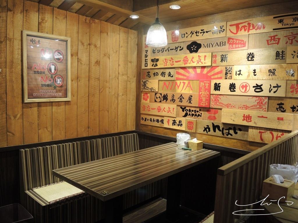 燒鳥-吉林店 (28).JPG