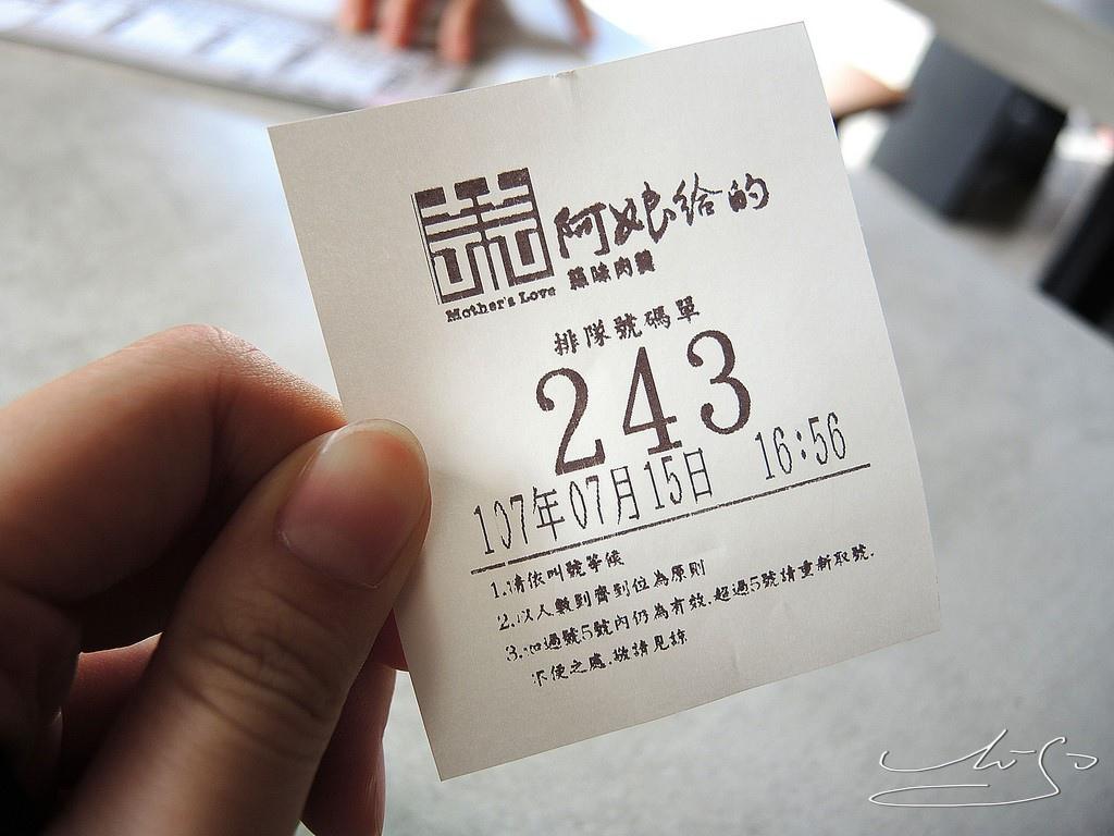 阿娘給的蒜味肉羹 (4).JPG