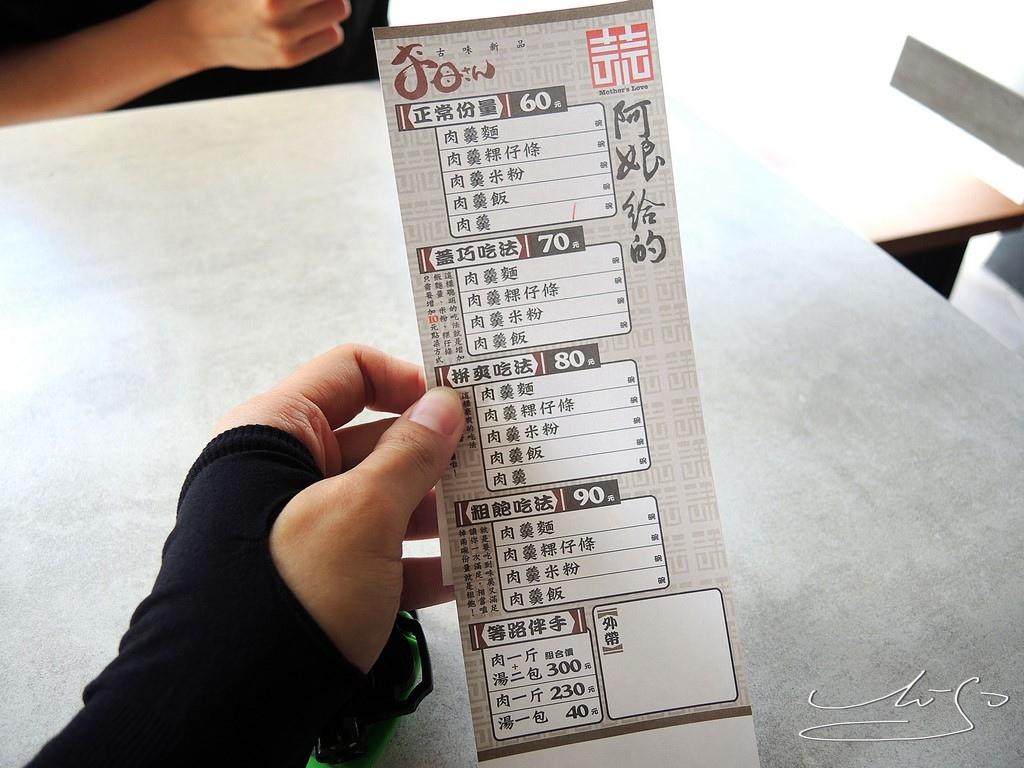 阿娘給的蒜味肉羹 (5).JPG