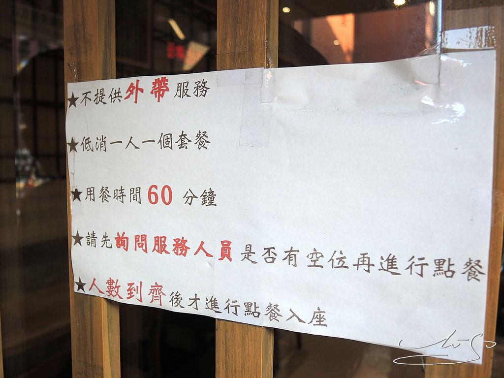 丼Fun (34).JPG