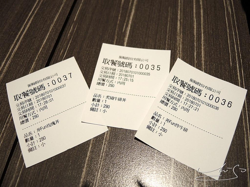 丼Fun (42).JPG