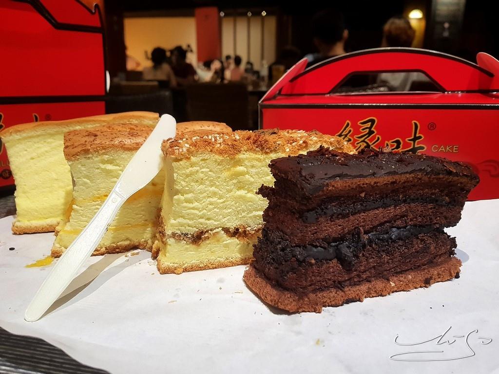 緣味蛋糕 (23).jpg
