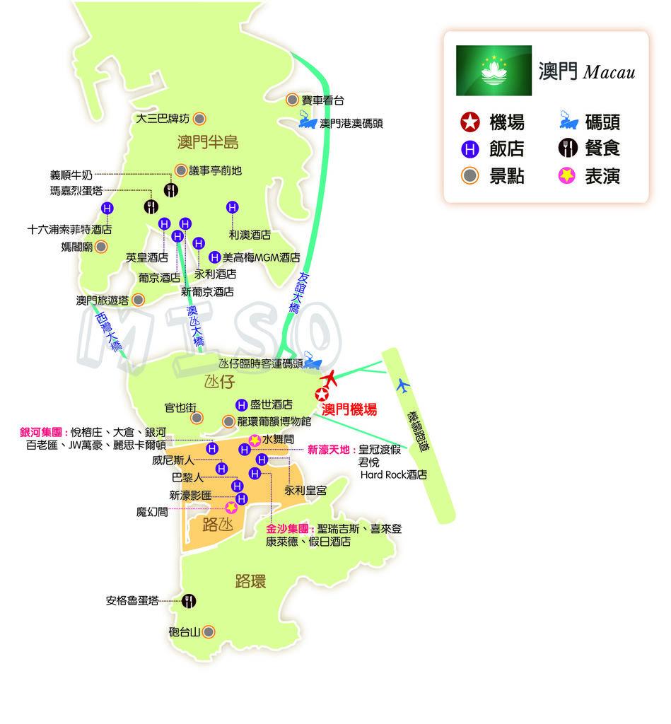 澳門自由行地圖.jpg