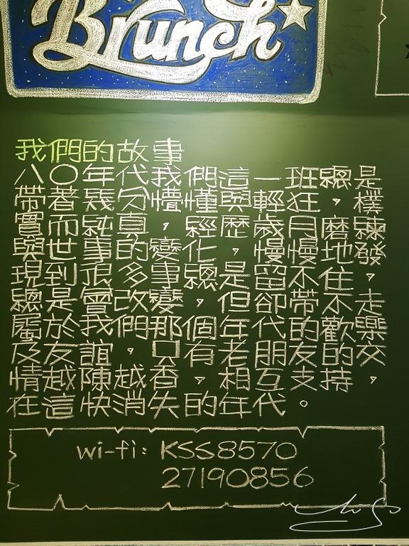 高三孝-興安店 (4).jpg