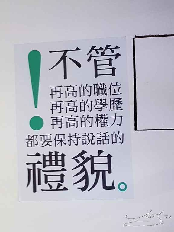 高三孝-興安店 (13).jpg