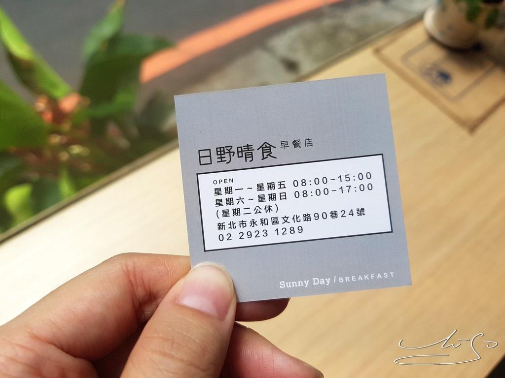 日野晴食 (13).jpg