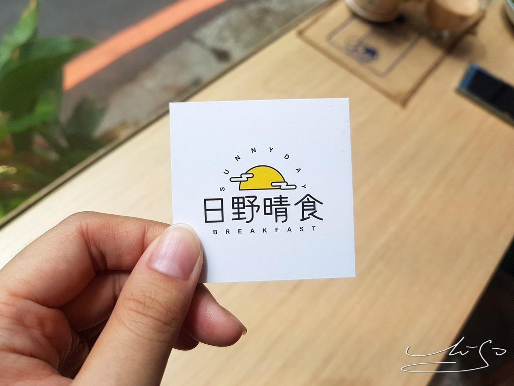 日野晴食 (12).jpg