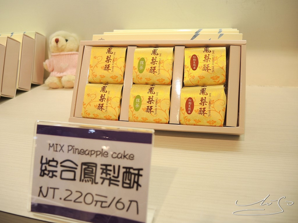愛牧 (35).JPG