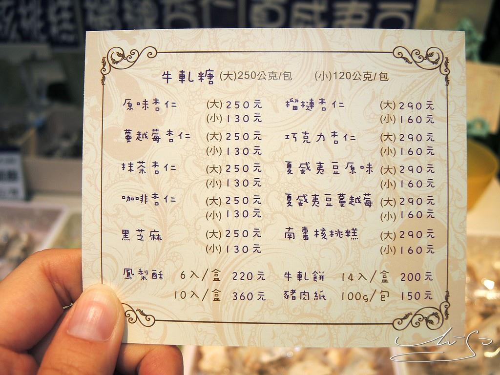愛牧 (22).JPG