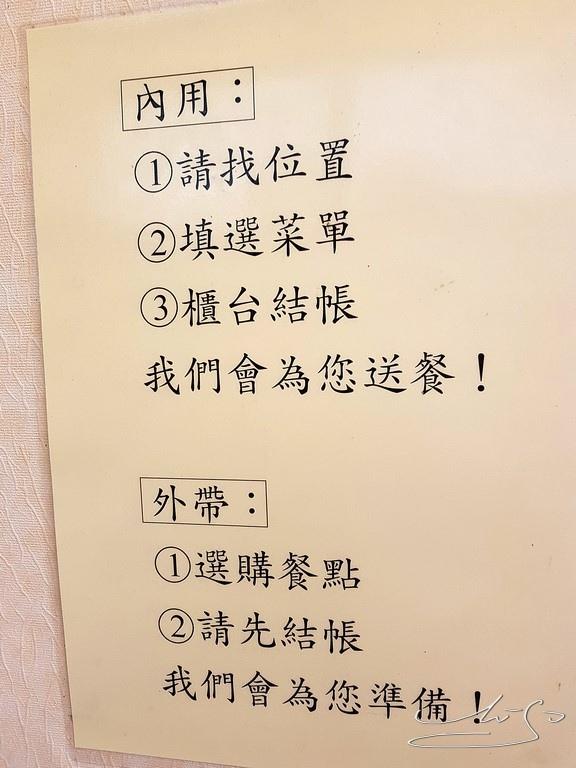 台灣小吃 (13).jpg