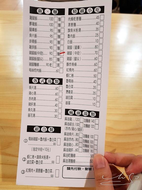 台灣小吃 (1).jpg