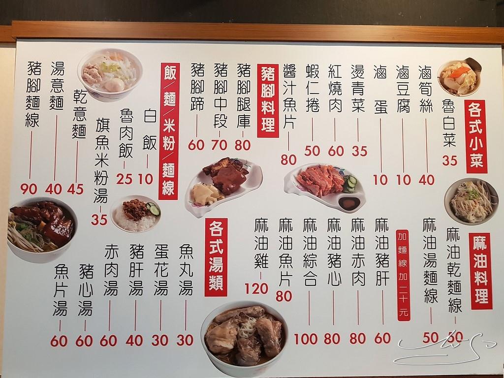 台灣小吃 (9).jpg