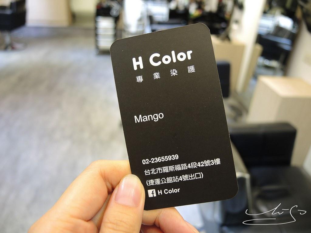 H color (85).JPG