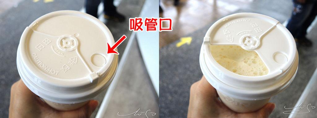 好韻茶TrueWin (26).JPG