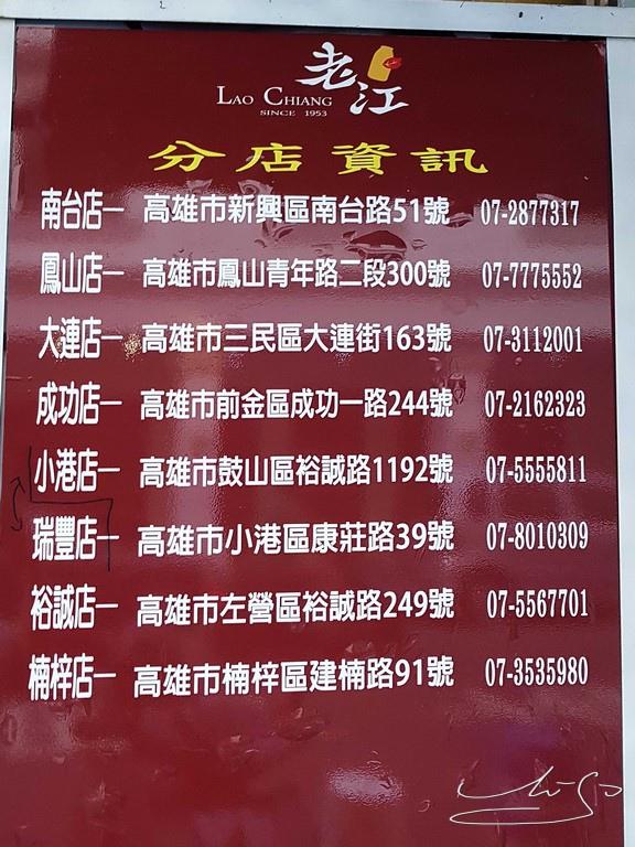 老江紅茶牛奶 (19).jpg