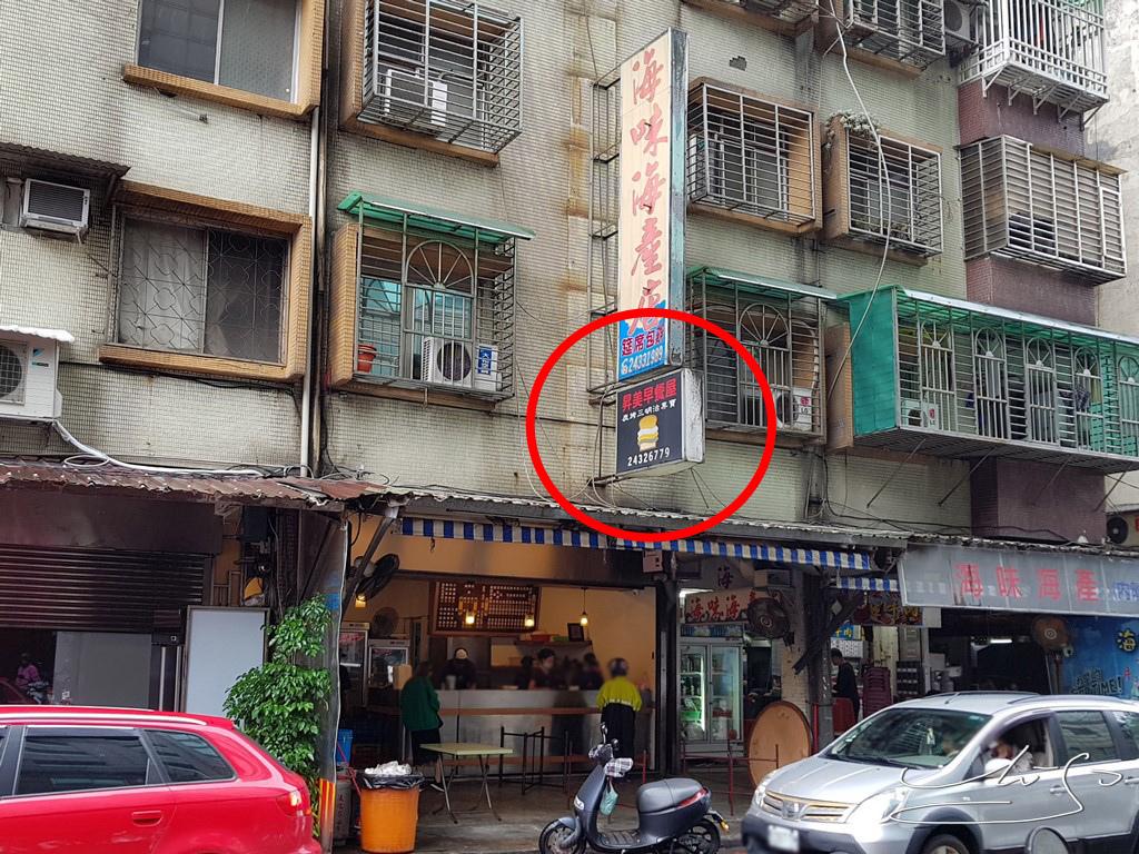 昇美早餐店 (17).jpg