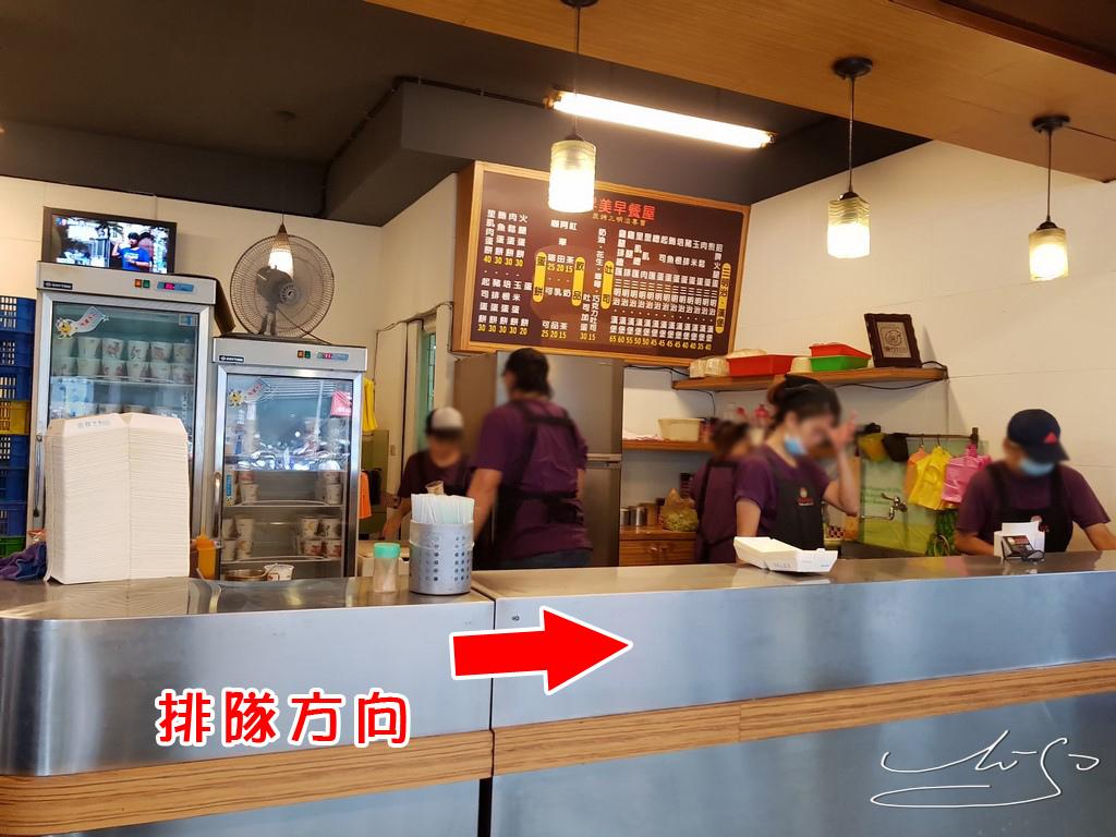 昇美早餐店 (13).jpg
