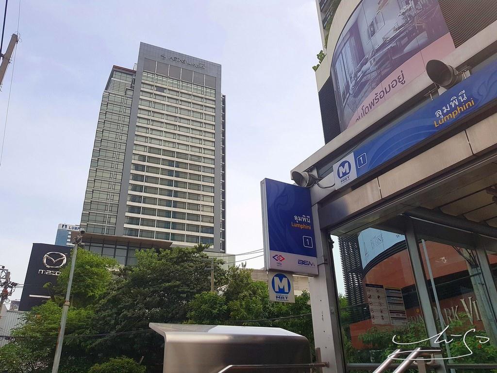 Aetas Lumpini Hotel (3).jpg