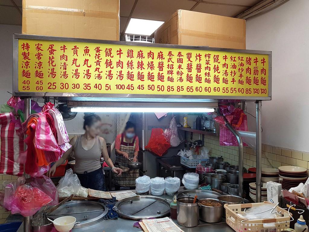 老麵攤 (2).jpg
