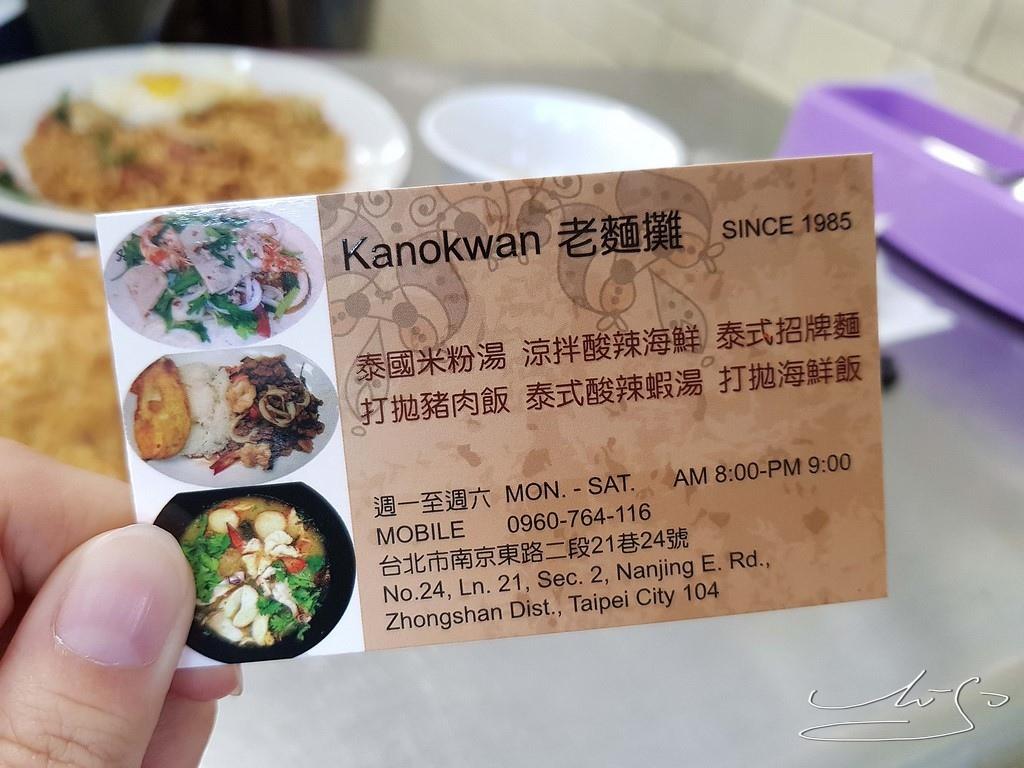 老麵攤 (15).jpg