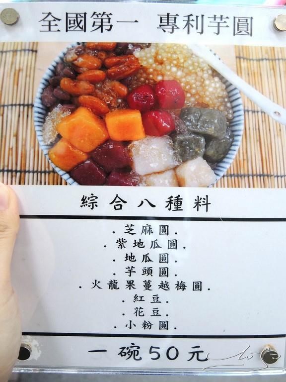 金豐玉漿 (41).JPG