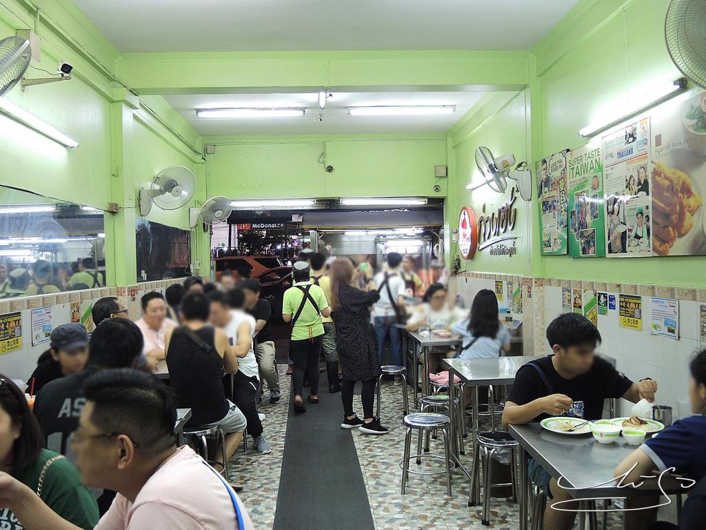 綠色海南雞飯 (10).JPG