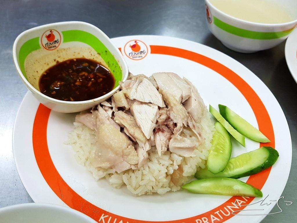 綠色海南雞飯 (2).jpg