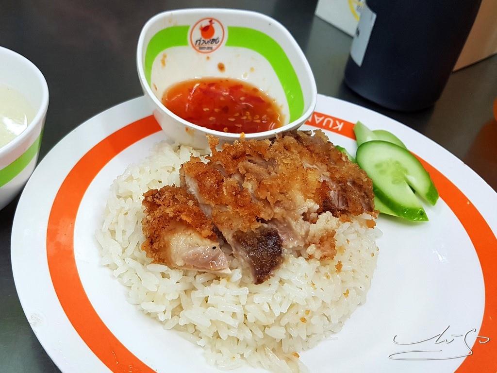 綠色海南雞飯 (3).jpg