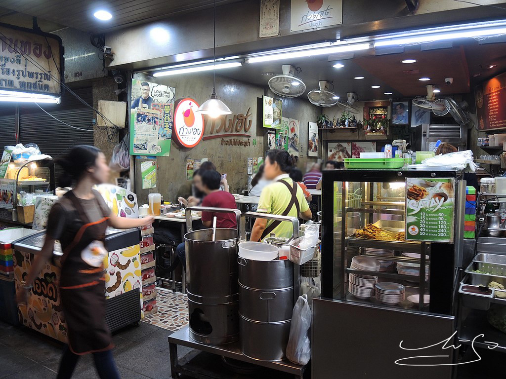 綠色海南雞飯 (16).JPG