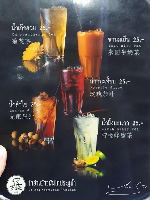 粉紅海南雞飯 (5).jpg