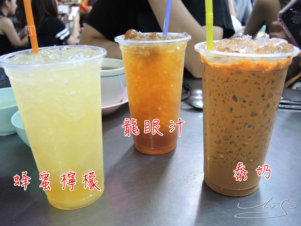 粉紅海南雞飯 (19).JPG