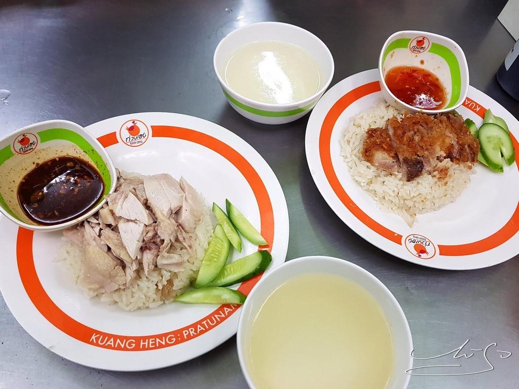 綠色海南雞飯 (4).jpg