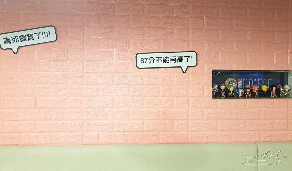 玹 鍋物。串燒 (49).jpg