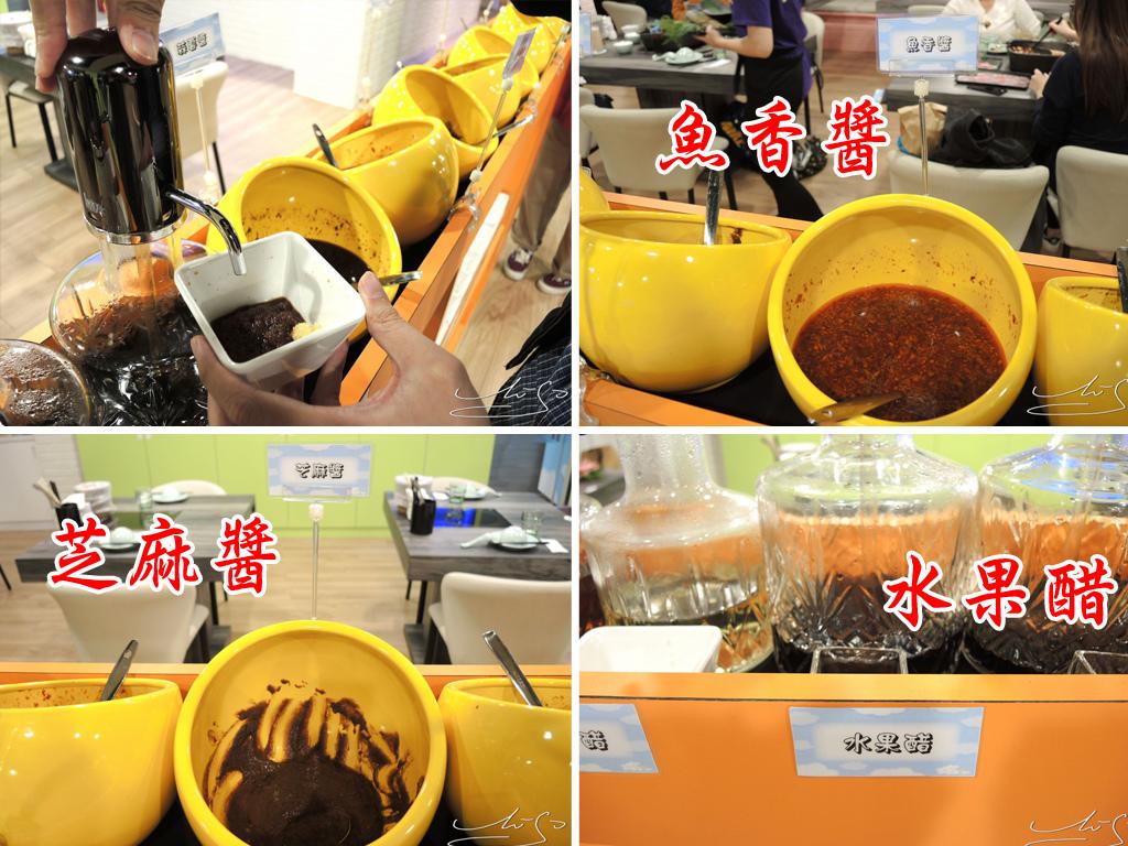 玹 鍋物。串燒 (15).jpg