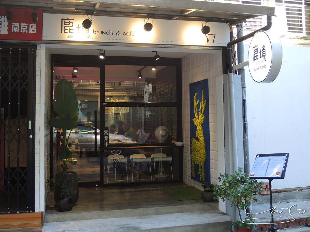 2018.12.02 鹿境早午餐 Arrival Brunch %26; Cafe (54).JPG