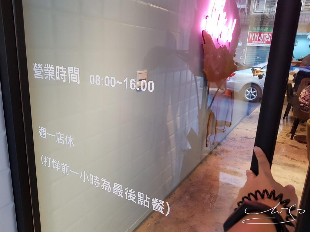 2018.12.02 鹿境早午餐 Arrival Brunch %26; Cafe (2).jpg